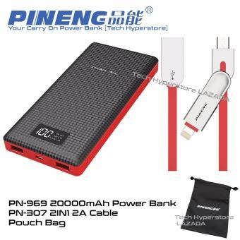 (BUNDLE) Pineng PN-969 20000mAh Power Bank (Starlight Black) with PN-307 2IN1 Cable (Red) and Pouch Bag