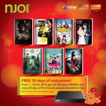 Bundled NJOI Free Satellite TV from Astro (NJOI Set top box, Smart Card, Outdoor Unit, Previews)