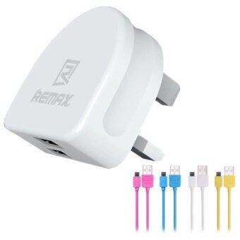 (Bundle)Remax RMT7188 Moon Series Charger Plug with Dual USB Port 2.1A Output (White) + Remax Mirco USB Charging Cable