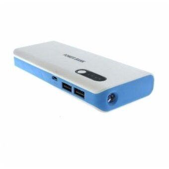 Candy 50,000mAh Powerbank (Blue)
