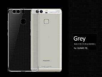 huawei p9 grey. clear case slim transparent silicone tpu cover for huawei p9 (grey) huawei grey