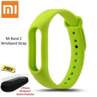 Colorful Silicone Wrist Strap Bracelet Replacement watchband for Miband 2 Xiaomi Mi band 2 strap Wristbands + Free 2 Pieces Screen Protector - Green