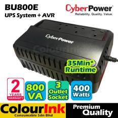 Cyberpower BU800E 800VA UPS Backup Battery with Build-in AVR Malaysia
