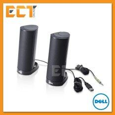 Dell AX210 USB Stereo Speaker System - Black Malaysia