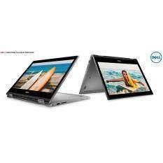 Dell Inspiron 13 5378 2-IN-1 i5-7200U 4GB RAM 128GB SSD - GREY Malaysia