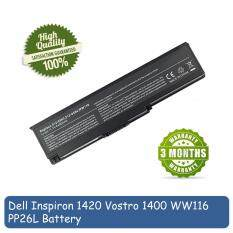 Dell Inspiron 1420 1400 MN151 WW116 PP26L Laptop Battery Malaysia
