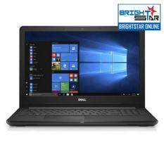 Dell Inspiron 15 3567-00412G Notebook - Black (14inch / Intel I3 / 4GB / 1TB / AMD M430 2GB) Malaysia
