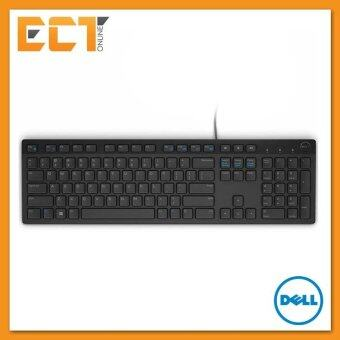 dell kb216 multimedia usb chiclet keyboard lazada malaysia. Black Bedroom Furniture Sets. Home Design Ideas
