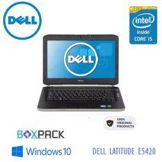 DELL LATITUDE E5420 (CORE I5) SUPERDUTY BUSINESS LAPTOP  1 YEAR WARRANTY Malaysia