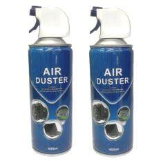 Duster Ultra Duster Canned Air Tiny Tech 450ML -  2 units Malaysia