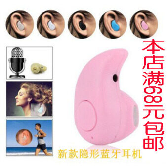 Factory direct mini New style ultra-Small wireless headset mini stereo sound 4.1 ear s530