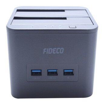 Fideco MR115BK Dual Bay HDD Docking Station With Built-in 3*USB 3.0 - 4