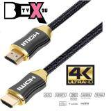 Gold Braided UHD / 4K HDMI 2.0 High Speed Cable