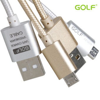Golf/GOLF alloy woven data line Xiaomi Huawei OPPO mobile phonefast charge line 1/2/3 m long