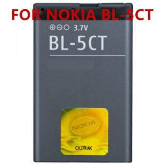 Harga GRADE A NOKIA BL-5CT COMPATIBLE BATTERY FOR NOKIA 5220 5630 63036303i 6730 C3-01 C5 C6-01