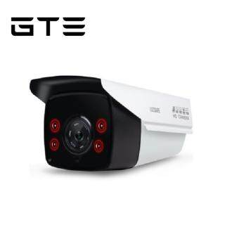 GTE 960P LOOSAFE LS-R2 Water Proof HD Camera Wireless Remote Webcam