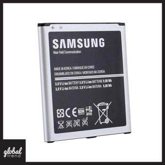 Harga [HIGH QUALITY] Samsung Galaxy S4 i9500 Battery