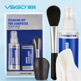 High Quality VSGO Multifunction Computer Cleaning Kit LCD ScreenCleanser For Laptop TV Camera iPad Phone Cleaning Dust Tool. - 2