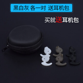 Hiroto Samsung leve U collar Bluetooth sports headset with the hook silicone sets S6 S7 ear