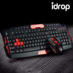 HK8100 Wireless 2.4G Desktop Multimedia Gaming Keyboard + 2.4GHz 6 Buttons Mouse Set[Black+Red] Malaysia