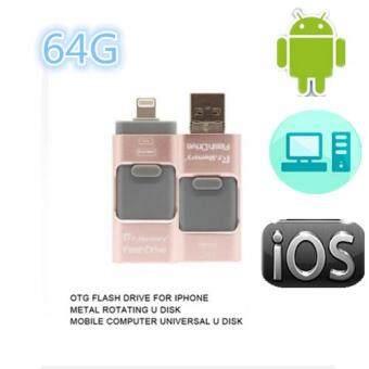 Hot Sale 64GB 2.0 USB i-Flash Drive U Disk Memory Stick StorageAdapter USB Flash
