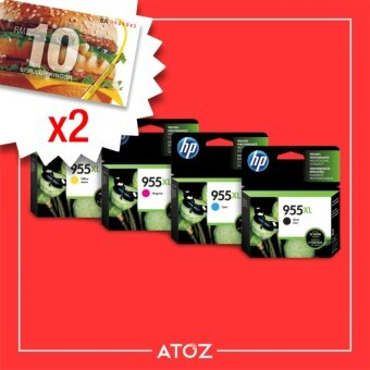 HP 955XL Ink Combo Black Colors Value Pack SET(Black/Cyan/Magenta/Yellow) *FREE RM20 McDonald's Voucher*