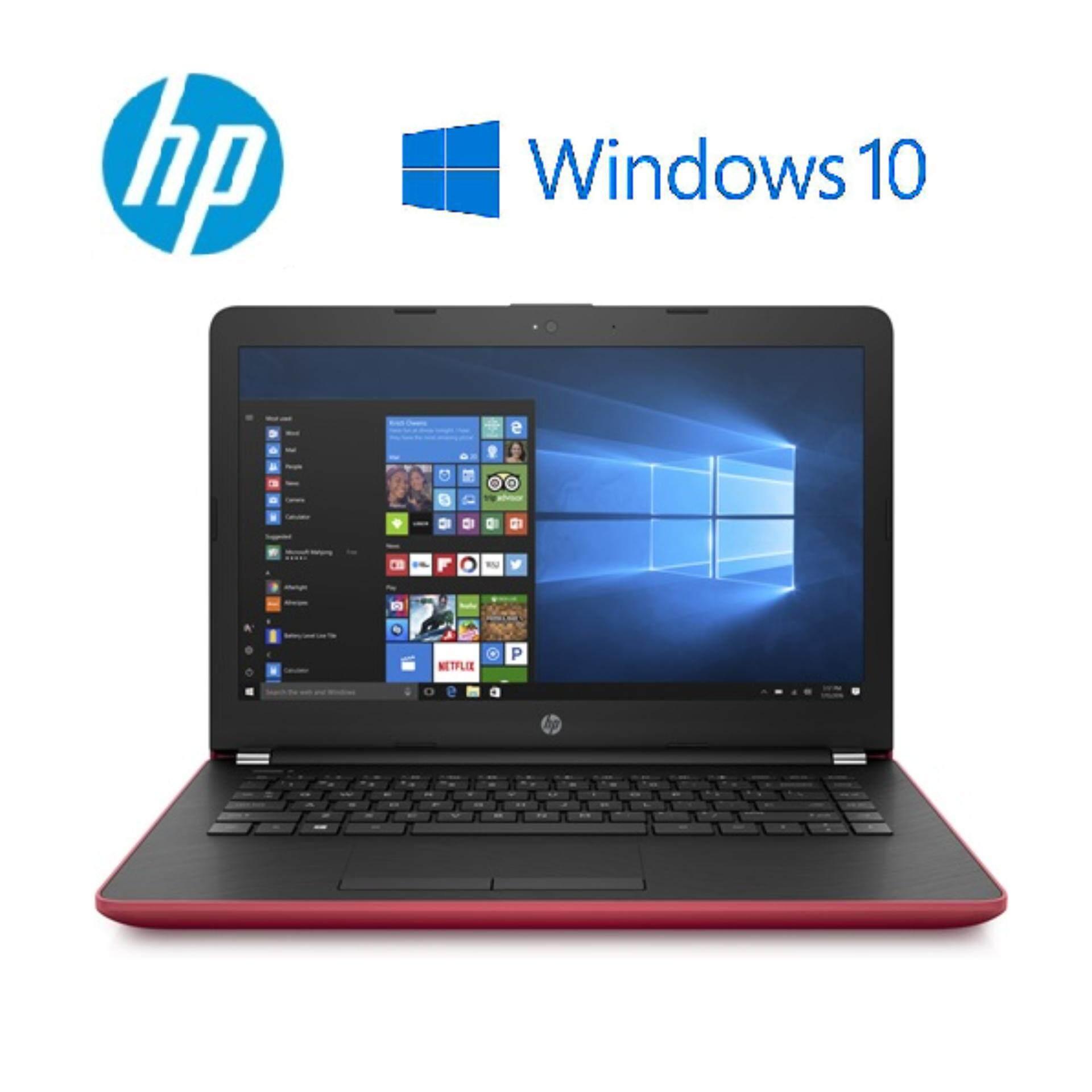 HP Laptop 14-bw054AU (AMD A6-9220/4GB D4/500GB/AMD R4 Graphics/14˝HD/W10) Red Malaysia