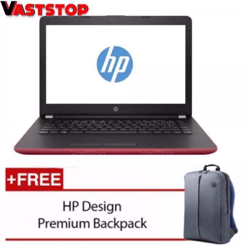 HP Notebook Red 14-bs071TX(I5-7200/4GB/1TB/AMD520-2G/W10/14) Malaysia