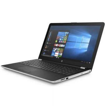 HP Notebook15-bw075AX 15.6 Laptop Silver (A12-9720P, 4GB, 1TB, ATI 530 4GB, W10) Malaysia