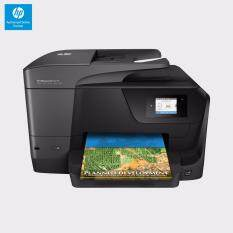 HP OfficeJet Pro 8710 All-in-One Printer - (D9L18A)