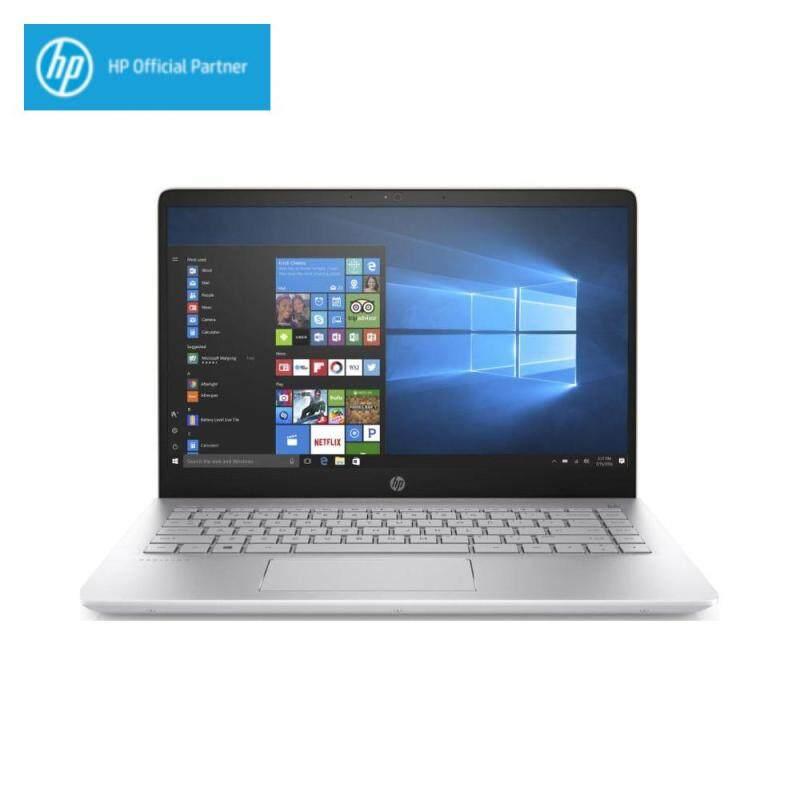 HP Pavilion 14-bf105TX Laptop  Core i7  4GB  1TB  NVD 940MX 4GB  14.0FHD LED - Silver Malaysia