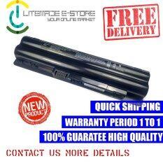 HP Pavilion DV3-2238TX Laptop Battery Malaysia