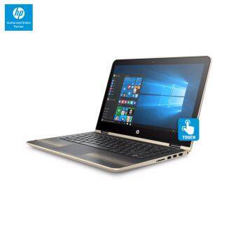 HP Pavilion x360 13-u103TU Laptop (i3-7100U, 4GBD4, 500GB,13.3, Win10) - Modern Gold + Free HP X3000 Wireless Mouse n HP H2800 Headset Malaysia