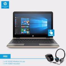 HP Pavilion x360 13-u103TU Laptop (i3-7100U, 4GBD4, 500GB,13.3, Win10) - Modern Gold + Free HP X3000 Wireless Mouse n HP H2800 Headset Malaysia
