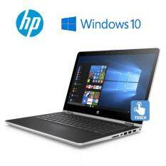 HP Pavilion x360 14-ba063TX 2-in-1 Laptop (i3-7100U/4GB D4/500GB/NVD 940MX 2GB/14˝Touch/W10) Silver Malaysia