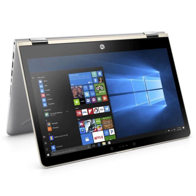 HP Pavilion X360 14-Ba064TX 14 FHD Touch Laptop Gold (I5-7200U, 4GB, 1TB, 940MX 2GB, W10) TA Malaysia