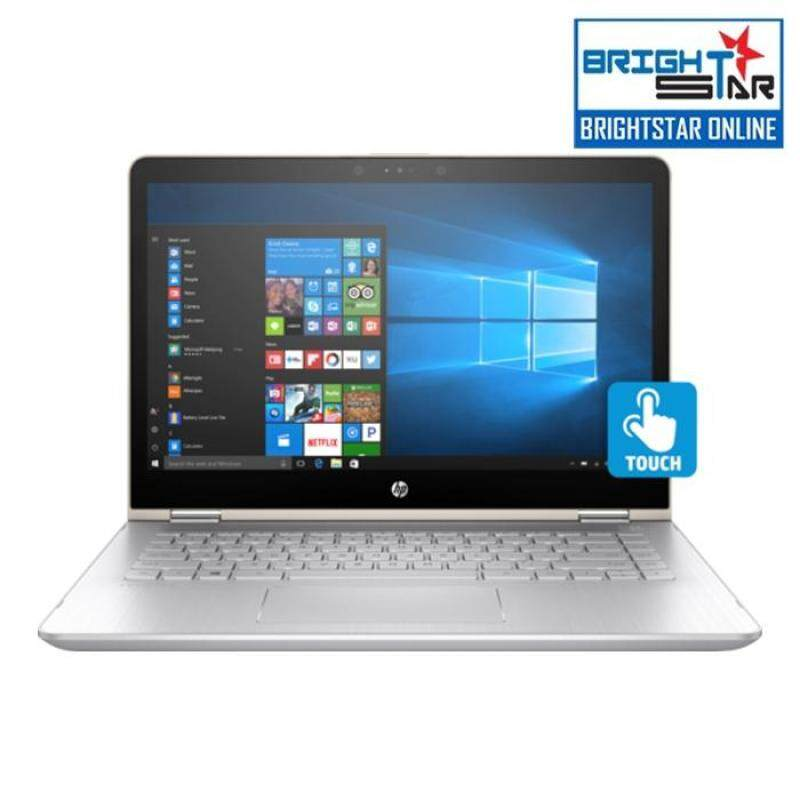 HP Pavilion X360 14-BA079TX Notebook - Gold (14inch / Intel I7 / 4GB / 1TB / GT940MX 4GB) Malaysia
