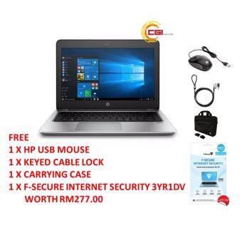 HP ProBook 430 G3 Image