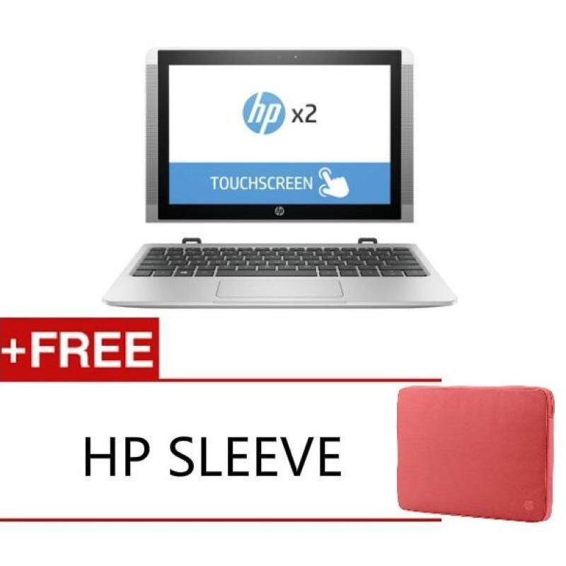 HP X2-10-P019TU Laptop (ATOM Z8350/2GB/500GB+32 EMMC/10/W10/) - SILVER Malaysia