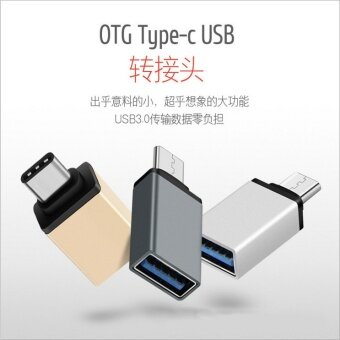 Malaysia Prices Huawei P9 otg u disk Connector