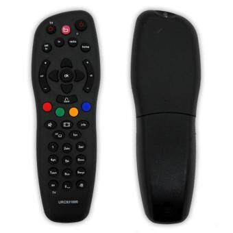 HUAYU 6 IN 1 ASTRO B'yond REMOTE CONTROL for ASTRO BYOND / NJOI(BLACK) URC931000