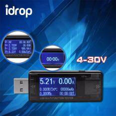 idrop KWS-MXI6 USB Safety Tester LCD Charger Voltage Current Meter Battery Power Detector Malaysia