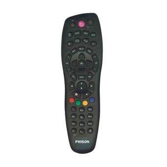 Harga Generic Astro Remote Control PR777 (O.E.M) For All Astro & Astro Beyond Decoder