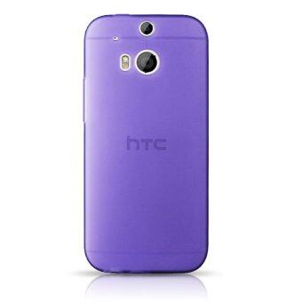 Harga New Slim TPU Phone Cover for HTC One M8 M8s M8x Silicone Case Back Phone Shell Perfectly Fit Protective Skin Durable Case(Purple)