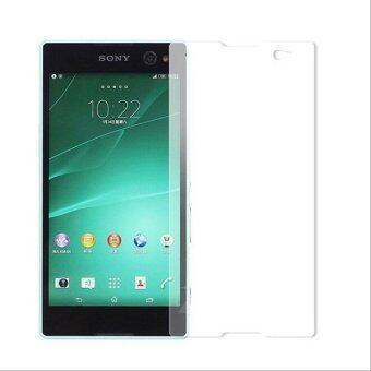 Harga Tempered Glass For Sony Xperia M5