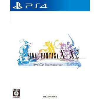 Harga PS4 Final Fantasy X/X-2 HD ENG Version (Regional 3 Version)