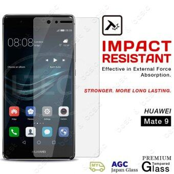 Harga Huawei Mate 9 / Huawei Mate9 / Hua wei Mate9 / HuaweiMate9 Phone High Definition Premium 9H 2.5d Tempered-Glass / Screen-Protector - (Clear)