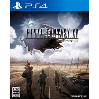Harga Final Fantasy XV (R3) [PS4]