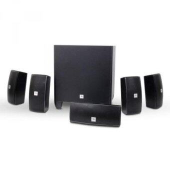 Harga JBL CINEMA 610 5.1 SATELLITE SPEAKER