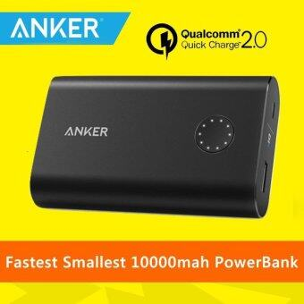 Harga [Qualcomm Certifed] Anker Quick Charge 2.0 10050mah Power Bank (Black)
